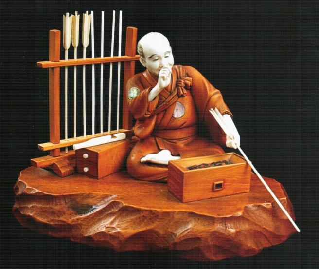 Manuscript of Archery Wisdom, Master Fun Li, Peter O. Stecher, 2011