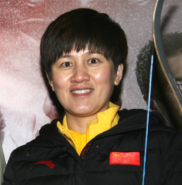 Zhang Juanjuan, Olympic Games Winner 2008, Peking, Nanjing, China. This  photo is free and published under the Creative Commons Attribution-Share Alike 3.0 Unported license. Photo source: Heinz Hoffmann & Peter O. Stecher, 2015.