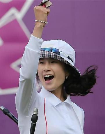 Ki Bo-Bae (Hangul: 기보배; born February 20, 1988 in Anyang, Gyeonggi Province) is a South Korean archer.