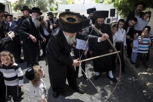Lag BaOmer - Jewish Holiday with Bow and Arrow
