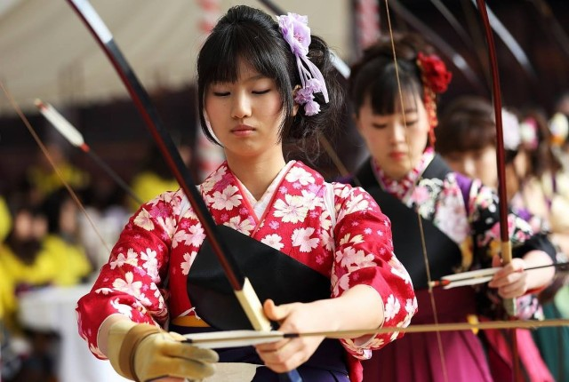 弓道 KYUDO - THE WAY OF THE BOW